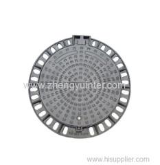 Ductile Iron Manhole Covers Casting Parts EN124