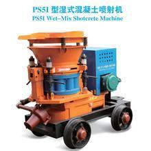 PZ explosion-proof dry shotcrete Building Equipment Dry Construction Shotcrete Machine/Concrete Gunite for Sale