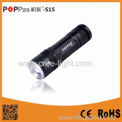 POPPAS Rechargeable 600lumens CREE XM-L T6 Telescopic Brightest LED Torch Flashlight