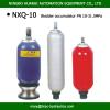 10L 315Bar hydraulic accumulator bladder with M60x2 connector thread