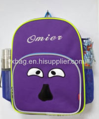 Kid's cute animal school bag