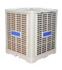 Large power and large air volume 40000m^3/h axial air cooler