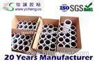 custom-made industry pressure sensitive adhesive bundling Bopp Packing Tapes , 11 mm - 288 mm