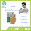 Kangdi OEM manufacturer body pain relieving patch
