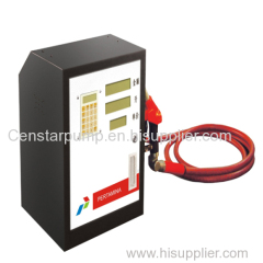 CS20 series fuel dispenser