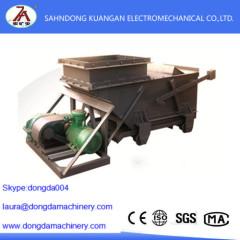 Large capacity K-4 reciprocating coal feeder