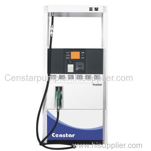 CS46 series fuel dispenser