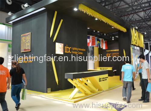 16th china guzhen international lighting fair manufacturer from