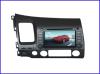 2 din Honda old Civic Car DVD with navigation BT/Radio/Aux/AM/FM