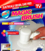 2015 new MAGIC BRUSH