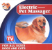 Electric Pet Massager Vibrating pet massager