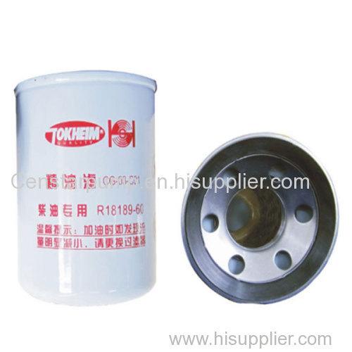 Fuel dispenser filter service