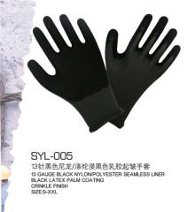 サーティーン針ナイロン/ポリエステル黒のラテックス手袋手袋しわ