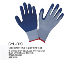 knitting yarn Wear non-slip oil resistant to and alkali resistant anti-static working gloves