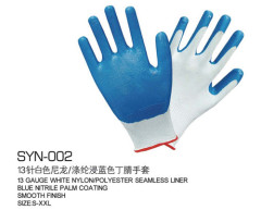 13 knit nylon nitrile gloves Polyester nitrile gloves Manufature wear-resistant anti-static dust-free work gloves
