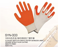 13 needle white nylon gloves Hang nitrile rubber gloves light wear antiskid odorless protective gloves