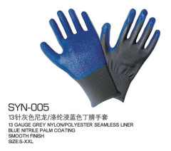 Nitrile gloves 13 grey nylon knitted nylon rubber gloves