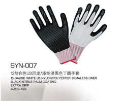 13 nitrile gloves U3 nylon polyester knitted nylon gloves densified Labour protection glove
