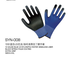 Blue nitrile gloves U3 nylon 13 needle Polyester black nitrile gloves