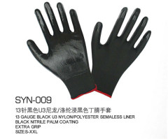 13 knitted gloves Black nylon nitrile gloves Polyester resin black nitrile gloves