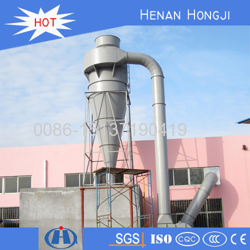 Cyclone Air Filter Powder Concentrator From China