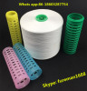 40s/2 100% spun polyester sewing thread from china sewing thread manufacture