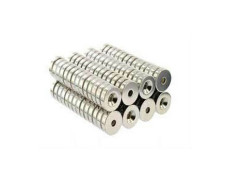 Ring Permanent Neodymium Magnet Aimant for Sale Aimant