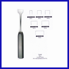 26CM Ferrozell handle surgical osteotome with flat blad