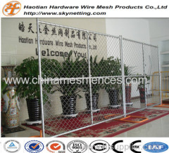 best quality american fence wire mesh