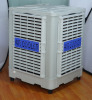 Evaporative plastic 4500m^2/h window air cooler