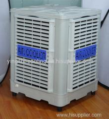 4500m plástico evaporativo ^ 2 / h refrigerador de ar janela
