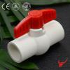 PVC Butterfly Handle Ball Valve Manufacturer