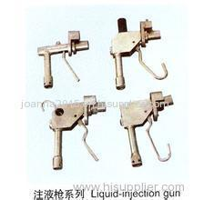 China DZQ1 Liquid Injection Gun