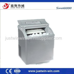 Automatic freestanding small commercial ice maker machine