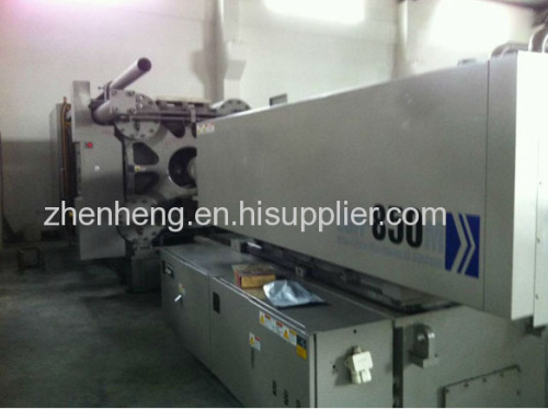 Korean LG used injection molding machine for sale from China