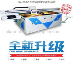 glass flatbed printing printer