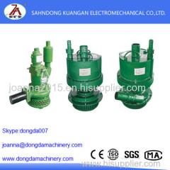 Hot Sale Mine pneumatic submersible pump
