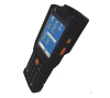 UHF High Performance Handheld Reader