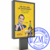 Outdoor Scrolling Advertising Light Box