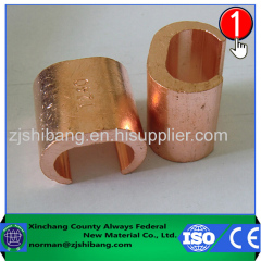 Copper C type grounding clamps