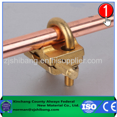 High Conductivity Copper round bar clamp