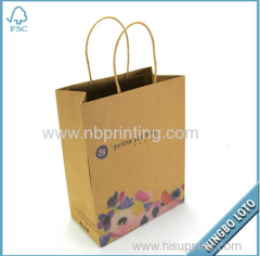 Custom Printing Kraft Paper Bag Brown Paper Bag Wholesale Paper Shopping Bag