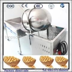 Automatic Big Model Popcorn Making Machine For Hot Sale