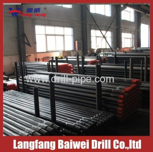 delicated HDD drill pipe