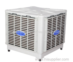 Less expensive to operate 1.1KW 220v industrial air cooler
