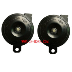 Ruian Tuozhan Disc Horn TZ-B001-70-1
