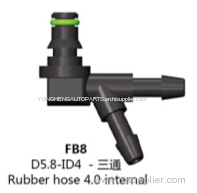 Hose coupling for rubber hose