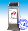 Solar Powered Message Board Solar LED Billboard