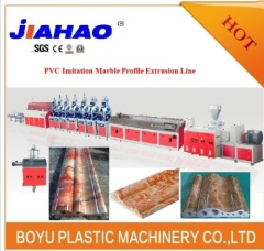 PVC Imitation Marble Decorative profile Making Machine(PLC Control)