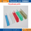 U profile for polycarbonate sheet all colours